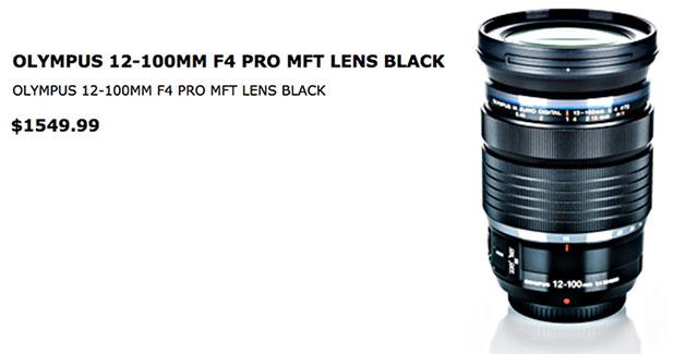 オリンパスの新レンズ「M.ZUIKO DIGITAL ED 25mm F1.2 PRO」は1100米ドル、「M.ZUIKO DIGITAL ED 12-100mm F4.0 IS PRO」は1177米ドルになる!?