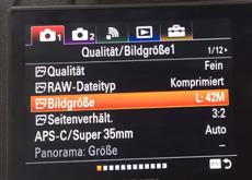 ソニーα7シリーズがファームウェアアップデートでメニューシステムを刷新
