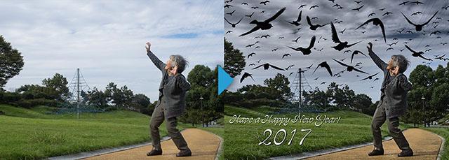 アドビが88歳アマチュア写真家 西本喜美子さんのプロデュース年賀状を配布。