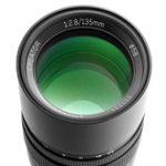 焦点工房が中一光学「CREATOR 135mm F2.8 II」を販売開始。