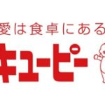 キヤノン、富士フイルム、キユーピー、ペンタツクス!?