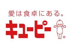 キユーピー「深煎りごまドレッシング」の新CM「春菊xごま」でシグマのシネマレンズ2本と150mmマクロレンズが使用されている模様