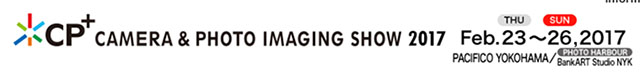 オリンパスOM-D E-M1 Mark IIのファームウェアアップデートがCP+2017で発表される!?