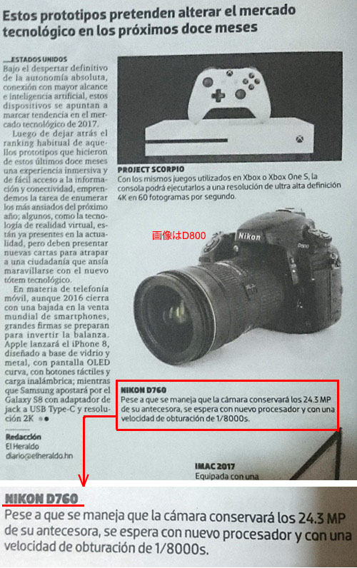 ニコンD760