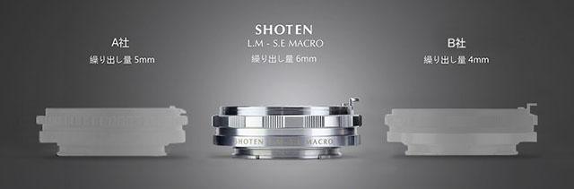 SHOTENマウントアダプター LM-SE M