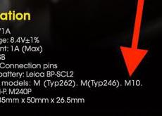 新型ライカM「LEICA M10」