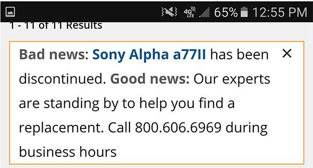 ソニーα77 IIが海外のオンラインストアでディスコンになっている!?