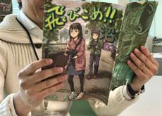 やはり「飛びこめ!!沼」をシグマ山木社長は購入していた模様。