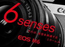 キヤノンが新型ミラーレス機「EOS M6」