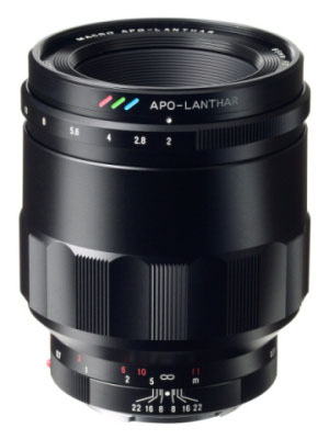 MACRO APO-LANTHAR 65mm F2 Aspherical E-mount