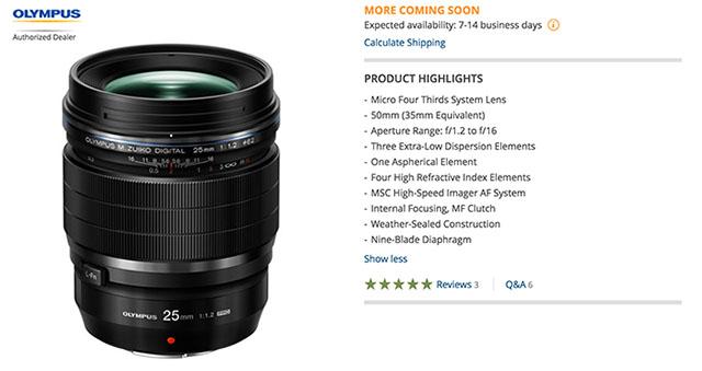 オリンパスがF1.2単焦点レンズシリーズを1~2本発表する!?