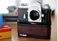 35mmフィルムカメラをデジカメ化する「I'm Back」の新バージョン
