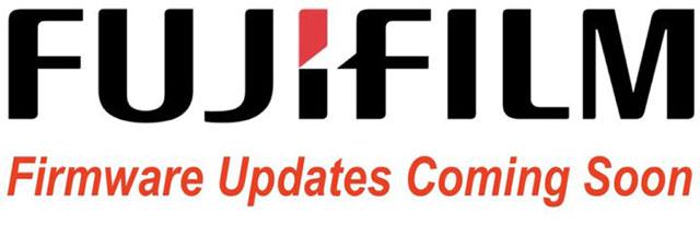 近日中に富士フイルムXシリーズのファームウェアアップデートがリリースされる!?