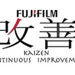 富士フイルムがX-Pro2とX-T2の大規模なファームウェアアップデートを予定している!?