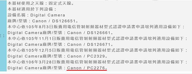 PC2276