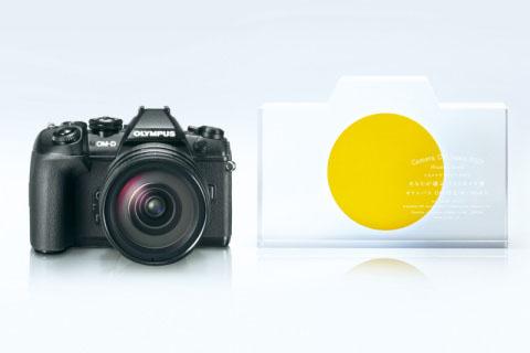カメラグランプリ2017 あなたが選ぶベストカメラ賞]:OM-D E-M1 Mark II