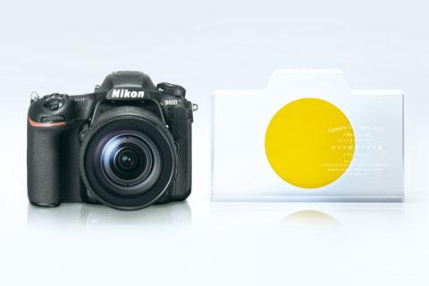 カメラグランプリ2017 カメラ記者クラブ賞:D500