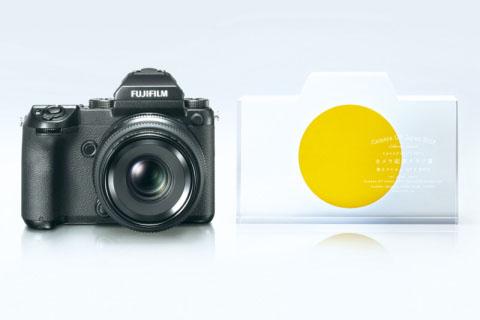 カメラグランプリ2017 カメラ記者クラブ賞:GFX 50S