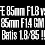 ソニー「FE 85mm F1.8」のDxOMarkのスコアは「Batis 1.8/85」より上の模様。