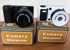 レンズに鉛筆を挿して削るカメラ型の鉛筆削り「CAMERA SHARPENER」
