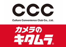 「カメラのキタムラ」とCCC(ツタヤ)が資本業務提携。CCCはキタムラの筆頭株主になる模様。