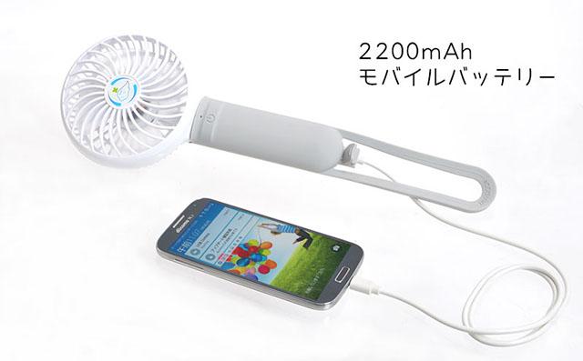 サンコーのモバイルバッテリーと扇風機が付いた自撮り棒「SESTWIFN」