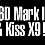 キヤノンEOS 6D Mark IIとKiss X9の価格。