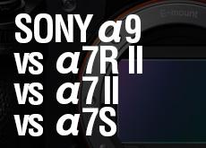 ソニーα9 vs α7R II vs α7 II vs α7S!センサースコア対決。