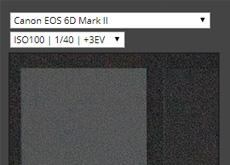 キヤノンEOS 6D Mark IIのダイナミックレンジは低感度RAW撮影ではEOS 80Dにも負けている模様。