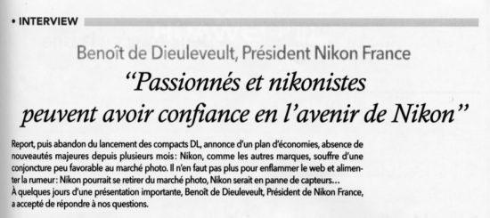 ニコンフランス社長インタビュー。創立100周年にサプライズがある模様。
