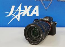 ソニーα7S IIが、国際宇宙ステーション(ISS)船外での4K映像撮影に民生用カメラで世界初成功。