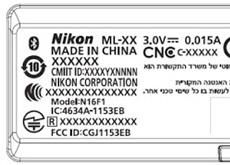 ニコンがBluetooth通信のリモコンを開発している模様。