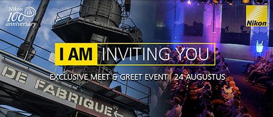 ニコンが8月24日にオランダで特定のユーザーを集めたイベントを開催する模様。