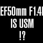 キヤノンが手ブレ補正付き大口径単焦点「EF50mm F1.4L IS USM」を発表する!?