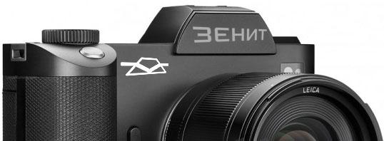 Zenitのフルサイズミラーレスは、ライカとの共同開発で、ライカSLに似たカメラになる?