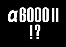 ソニーのα6000後継機α6000 II