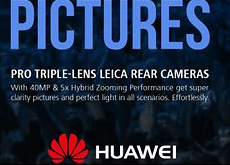 Huaweiの次期スマホ(Huawei P11?)は、ライカレンズのトリプルカメラになる!?