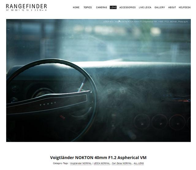 フォクトレンダー NOKTON 40mm F1.2 Aspherical VM レビュー