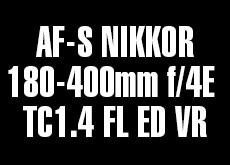 ニコン 1.4xテレコンバーター内蔵「AF-S NIKKOR 180-400mm f/4E TC1.4 FL ED VR」