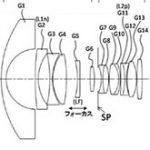 キヤノンがフルサイズ用EF15mm F4と、APS-Cミラーレス用EF-M9.5mm F4を開発中!?