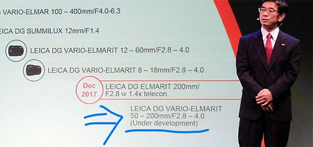 パナソニックはCP+2018で「LEICA DG VARIO-ELMARIT 50-200mm F2.8-4.0」を発表する!?