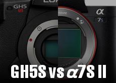 パナソニックGH5Sの高感度性能は、ソニーα7S IIの上を行く模様。