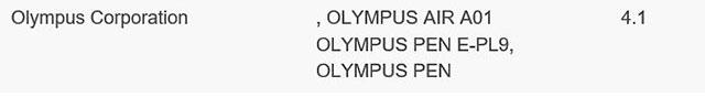 CP+2018でオリンパスがPEN E-PL9を発表するのはほぼ確実!? OM-Dのアニバーサリーモデルも!?