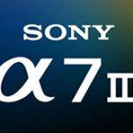 ソニーが2月26日から始まるWPPIでα7 IIIを発表する!?