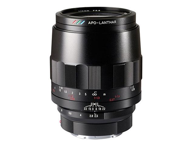 MACRO APO-LANTHAR 110mm F2.5 E-mount