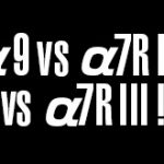 α9 vs α7R III vs α7 III!「実売価格がα9の半分以下のα7 IIIは、いちばんのねらい目と言っていい。」