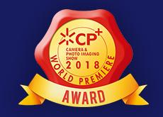 CP+2018ワールドプレミアアワード発表。α7 III、SIGMA 105mm F1.4 DG HSM | Art、キヤノンSPEEDLITE 470EX-AI