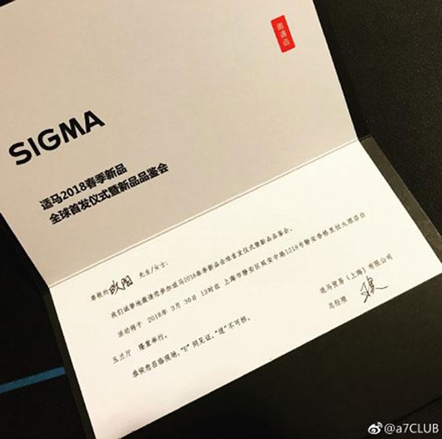 シグマが中国で3月30日にEマウントのイベントを行う模様。