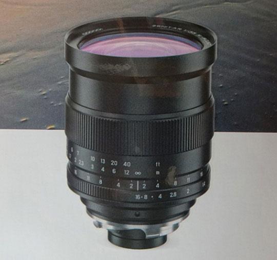 Zenitar 35mm f/1