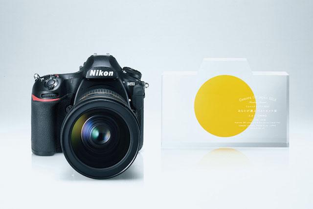 カメラグランプリ2018 あなたが選ぶベストカメラ賞:ニコン D850、カメラグランプリ2018 カメラ記者クラブ賞:ニコン D850